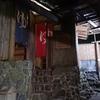 IZU TRAIL Journeyの前日は移動とラーメンと温泉。そしてHOKAを格安でゲットだっ!