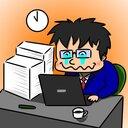 〜働き方改革と戦うシステムエンジニア〜