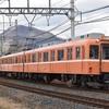 第771列車 「 ラビットカー復刻塗装の6020系C51編成を狙う 2019・冬 近鉄南大阪線紀行その3 」