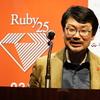 もしOSに断絶があればRubyは死んでいた可能性が高い、まつもと氏がRuby25周年で講演