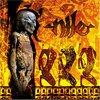 Nile 「Amongst The Catacombs Of Nephren-Ka」