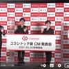 宇野昌磨 弟とイベントで「ぶっちゃけトーク」爆笑エピソードも暴露!?【動画】