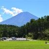 【登山】富士山 静岡・山梨県 ①