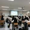 常翔学園中学校・高等学校 授業訪問レポート No.2(2016年6月24日)
