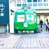 490.  緑の電車の話。
