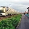 豪華列車「四季島」が人身事故 新潟、2時間半停車
