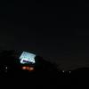 「奥能登国際芸術祭2020+」をマイペースに回る第二日目その3(うつしみ&夜のNo.18)