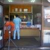 「宝食堂」の「カレーライス」 300円 #LocalGuides
