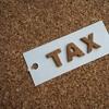 ニューヨークのホテル税、実は日本より実質安いかも?