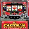 アリストクラートテクノロジーズ「キャッシュマン」の筺体&スペック&情報
