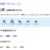 【ポケモンサンムーン】レーティングバトルをやってみた!8回目(シーズン6/シングル1317→1311)