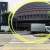 神戸でのライブ参戦!ご宿泊をご検討の方必見☆パート① アリストンホテル神戸からワールド記念ホールへの道のり