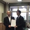 戸田市教育委員会 21世紀型スキル育成アドバイザーとなりました