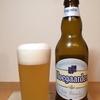 ヒューガルデン ホワイト スパイスの香り豊かなベルギーの白ビール ビールの感想31