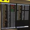ブリティッシュエアウェイズ870便 ロンドン・ヒースロー〜ブダペスト
