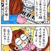 最近のピアノ弾き語り