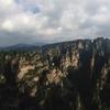 中国の秘境―武陵源への旅―PART1