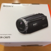 ソニーのビデオカメラ HDR-CX675を購入しました