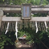 太古の御神霊の息吹に触れる場所 ~京都・岩座神社~
