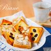 お家でカフェ気分 おしゃれなピーナッツバタートースト