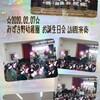 2020,02,07*みずき野幼稚園 お誕生日会 訪問演奏*