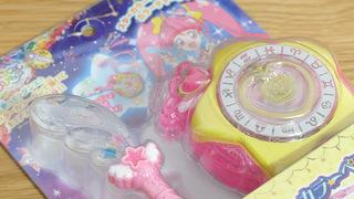 スタプリ変身玩具「変身☆スターカラーペンダント」を購入した!