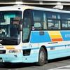 大阪空港交通 1458