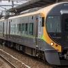 JR四国、四国内の特急列車指定席のチケットレスサービスを開始。