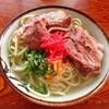 沖縄そばは美味いぞ~!「わたくし 沖縄そば ともうします!」