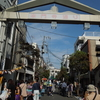 本門寺通り商店街のフリーマーケット