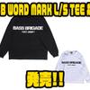 【バスブリゲード】ロゴとシリコンワッペンを配置したロングスリーブTシャツ「BB WORD MARK L/S TEE #1」発売!