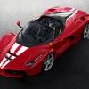 210台目となるラ・フェラーリ・アペルタが公開