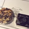 マモン・エ・フィーユの濃厚なチョコレート焼き菓子