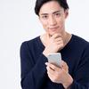 アニメ&マンガ趣味の女性が出会える婚活サイトは?