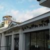 Bristol(ブリストル)のおすすめ観光スポットシリーズ!Bristol Zoo Gardens編【イギリス/ブリストル観光地】