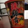 タイのカップラーメンを食う!美味しくなってるやん!