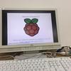 RaspberryPi始めました。