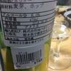 46 wavvy / still water artisanal