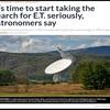 【緊急】ついにNASAが「宇宙人の探査」を公式目標にする可能性! 2020年に議会審議…エイリアンとの遭遇もうすぐ!