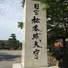 城巡り 松本城