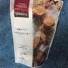 有機キヌアのマクロビクッキー(成城石井)