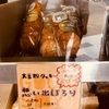 『GOCHISOYさん』長崎出島トヨペットさんにて販売!!