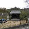 山口霊神社