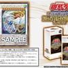【遊戯王 情報】アニバーサリーパック2ndWAVE 「コズミック・ブレイザー・ドラゴン」収録判明!かっこよすぎる! 【Card-guild】