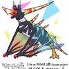 【L.O.A 100dp -98/100-】 デアナロナー