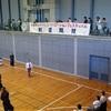 広島市スポーツ・レクリエーションフェスティバル