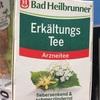 【お土産にもおすすめ★】風邪予防、撃退に効く、ドイツのハーブティをご紹介します!