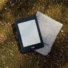 電子書籍は使い分けが大事。