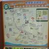 2014年4月 駿遠線廃線跡(静岡県)
