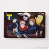 呪術廻戦のTカード  T-FAN SITEにて二次予約受付しています